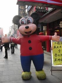 China 8 ミッキー