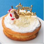 東急のクリスマスケーキ