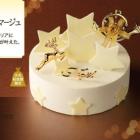 松坂屋のクリスマスケーキが嘘みたい