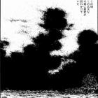 三国志/第九巻「大陸の死生観、イナゴにゆれる漢帝国、ほんとはイナゴじゃないんだけどな!」